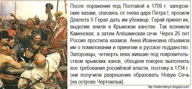 10 июля 1709 г 308 лет назад русская армия петра i разбила шведскую армию короля карла xii в полтавском