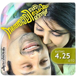 Natholi Oru Cheriya Meenalla: Chithravishesham Rating [4.25/10]