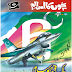 Bachon ka islam 689 inspiring stories Magazine For kids