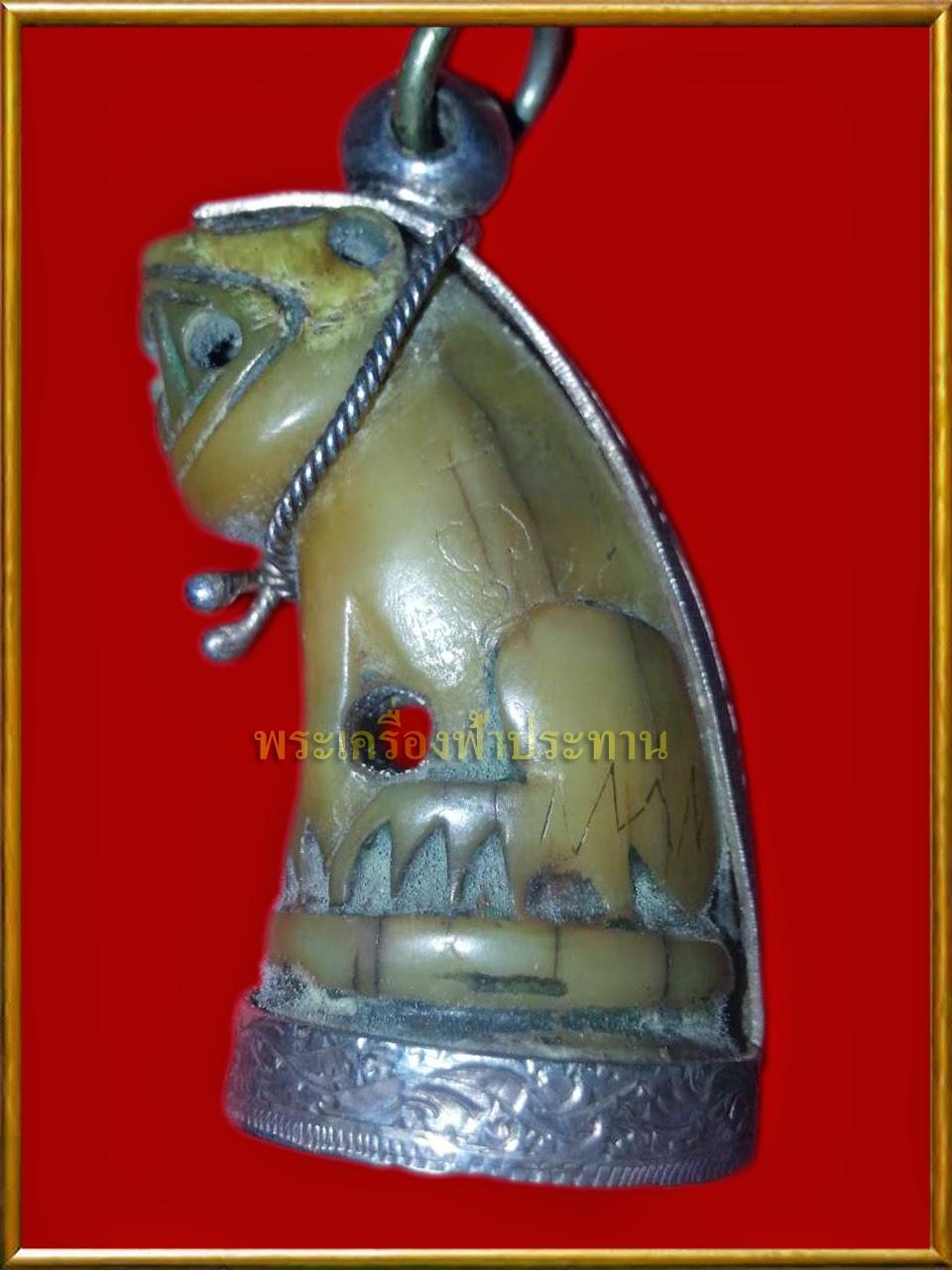 http://tubtimthong-amulet.blogspot.com/2014/11/blog-post_78.html