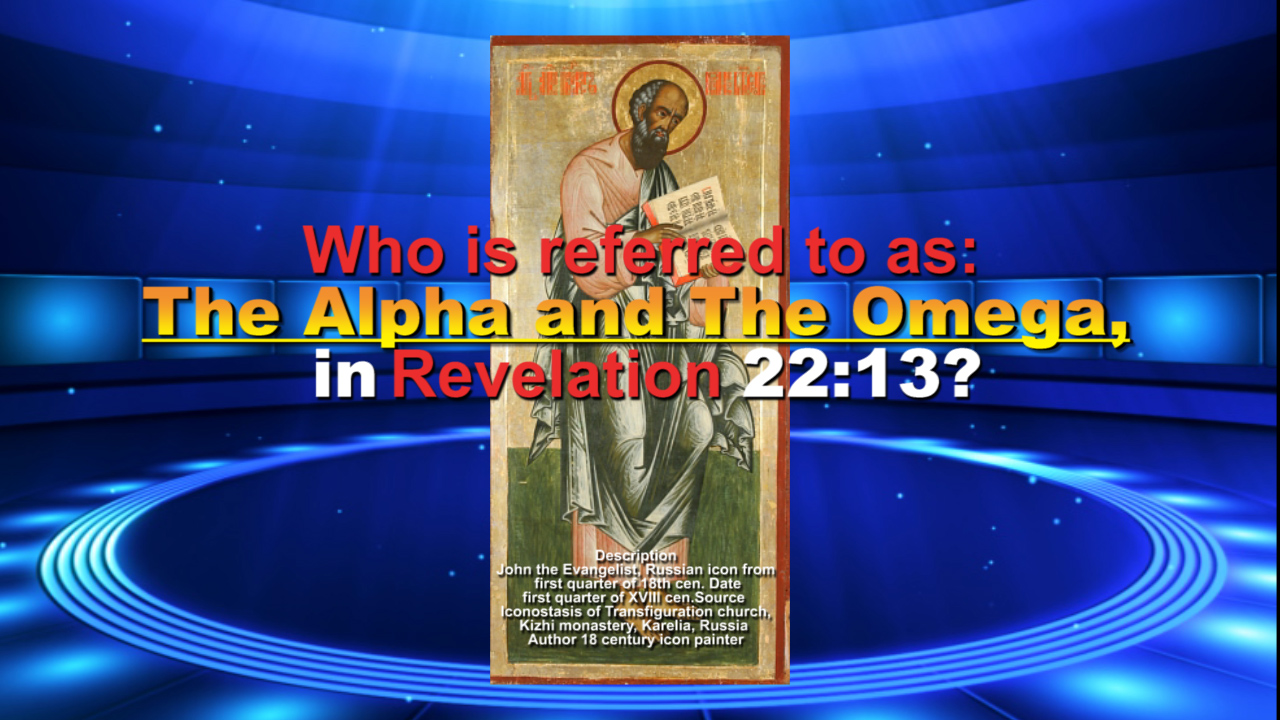 Who is referred to as: The Alpha and The Omega, in Revelation 22:13?