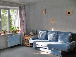 Квартира и прочая недвижимость в ипотеку фото