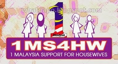 1Malaysia Support For Housewives 1MS4HW