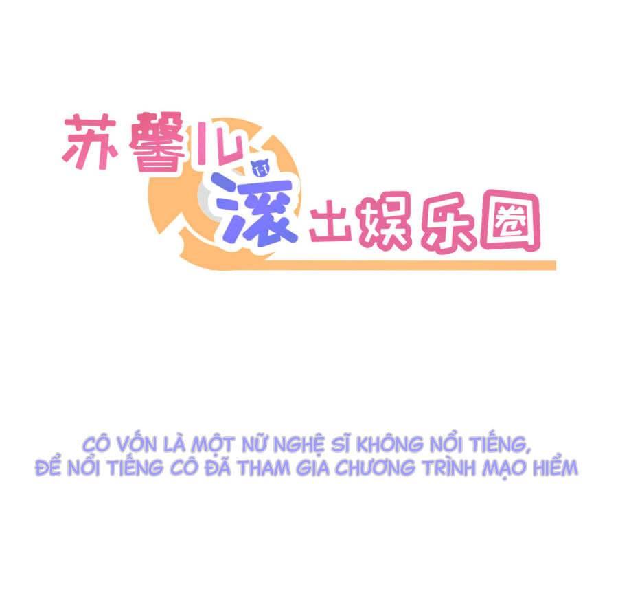 Tô Hinh Nhi Cút Khỏi Giới Giải Trí Chap 1 - Next Chap 2