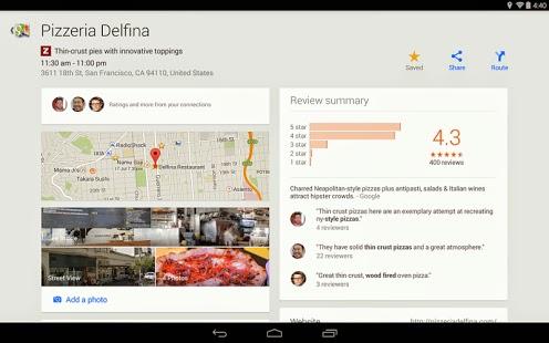 Aplikasi Mudik Android