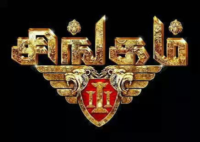 Singam 3 posters free download
