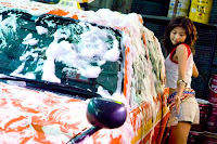 Car wash scene in Any and Every Which Way (Ushiro kara mae kara)