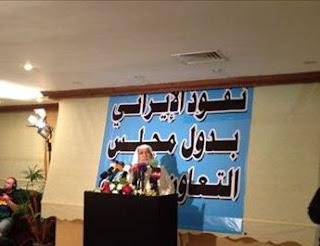 """4 مقاطع لتغطية جزء من ندوة """" النفوذ الإيراني بدول مجلس التعاون الخليجي """" 3-4-2012"""