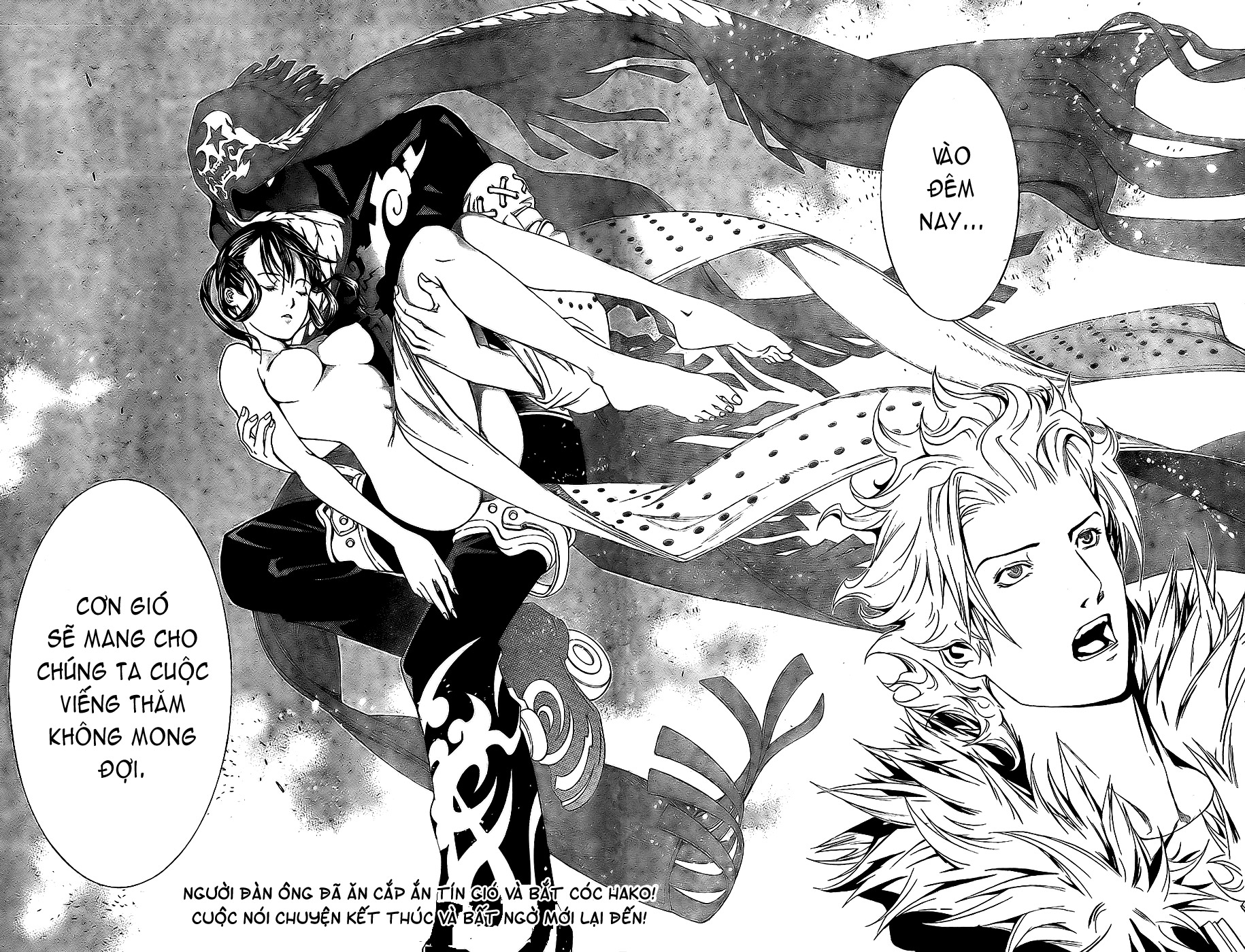 Air Gear Chap 156