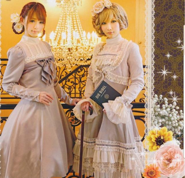lolita style clothing