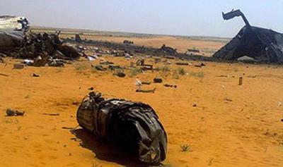 اخر اخبار مصر الان العاجلة: اخبار الطائرة الروسية اليوم الثلاثاء 3-11-2015