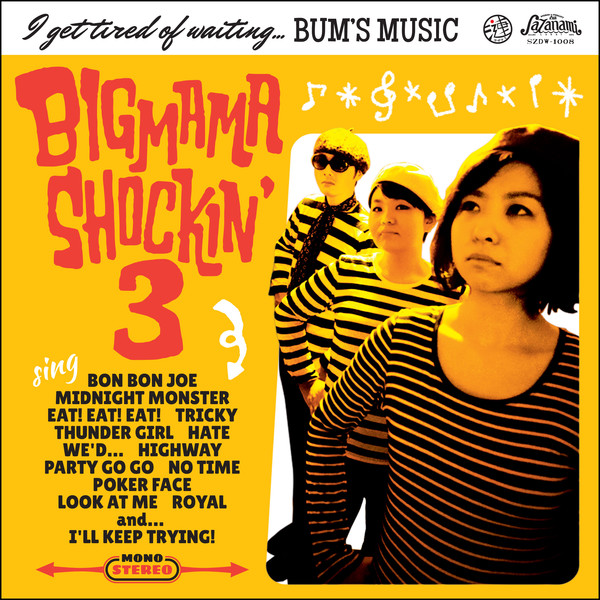 [Album] BIGMAMA SHOCKIN' 3 – I get tired of waiting… BUM'S MUSIC (2016.03.23/MP3/RAR)