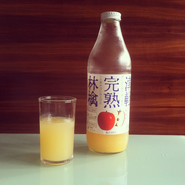 japanese simple packaging for apple juice