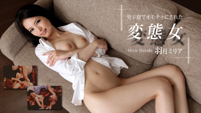 JAV Uncensored 0912 Supermodel white japanese porn sex perfect pole Miria Mazuki