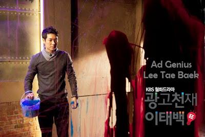 Biodata Pemeran Drama Ad Genius Lee Tae Baek