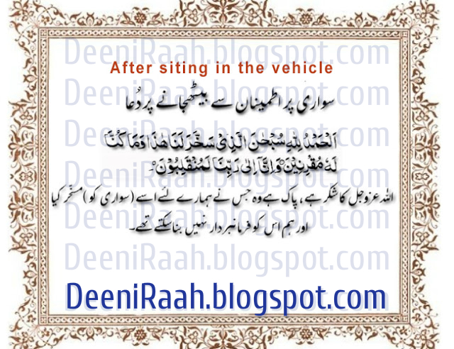 Pray After Sitting in The Vehicle