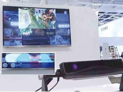 Kelip sahaja mata anda, siaran tv pasti bertukar mengikut mode mata.