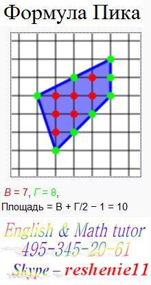 Интенсивный курс по математике. Уверенные математические навыки за 12 занятий в каникулы.