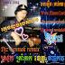 [Album] Djz Vannak Remix Vol 05 | Remix 2014