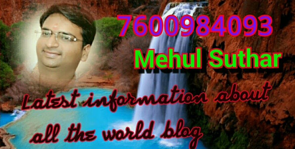 Latest information about all the world by M. V.