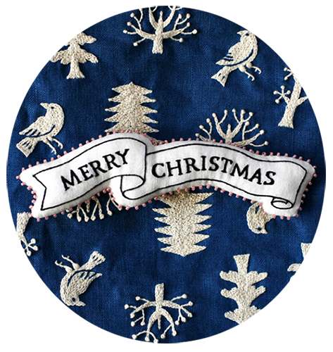 Embroidered Merry Christmas by Yumiko Higuchi