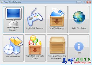 Right Click Enhancer Portable 免安裝中文版,滑鼠右鍵選單編輯工具軟體