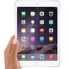 Apple iPad mini 3 Price in Pakistan Mobile Specification