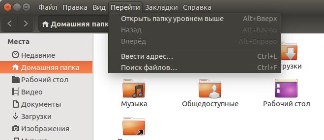 Пара слов о linux ubuntu 904
