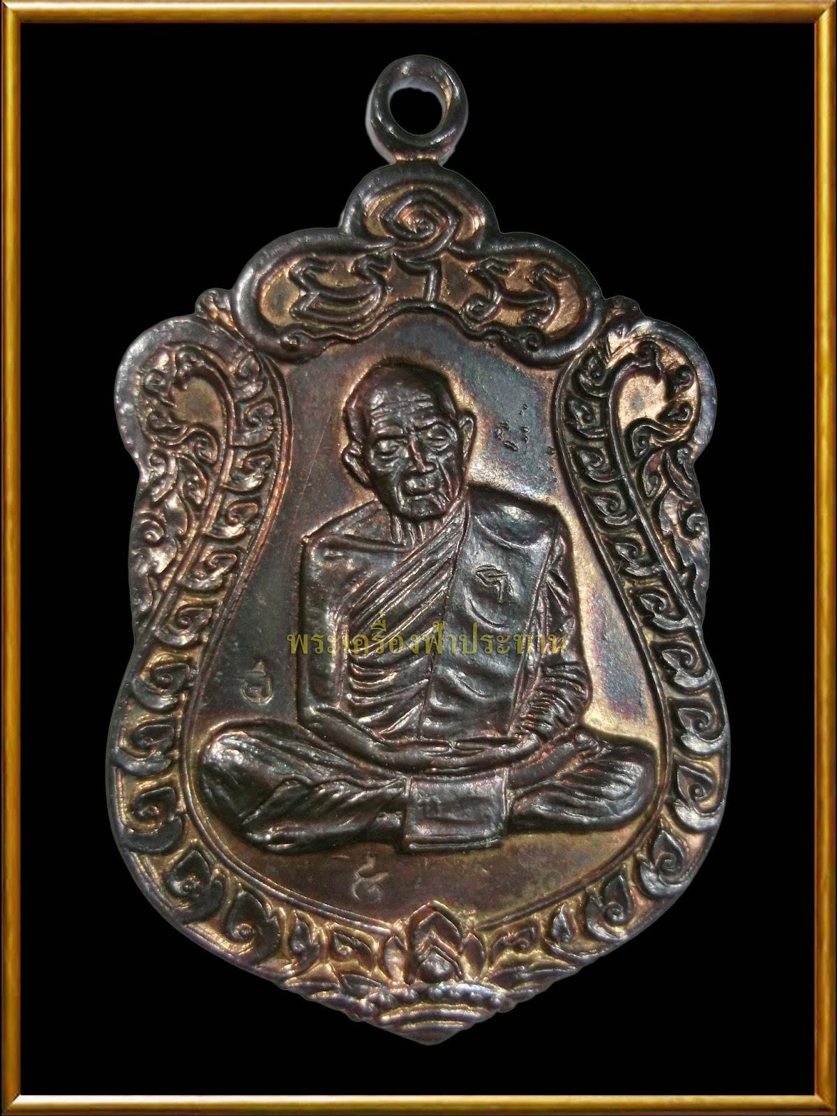 http://tubtimthong-amulet.blogspot.com/2014/10/8.html