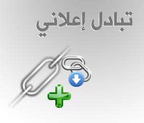 http://3.bp.blogspot.com/-_ByerrdpMpE/TbYupe6ywdI/AAAAAAAAAHk/8f5iFgg9FaQ/s1600/%25D9%2585%25D9%2586%25D8%25A8%25D8%25B9+%25D8%25A7%25D9%2584%25D9%2585%25D8%25B9%25D8%25B1%25D9%2581%25D8%25A9.jpg