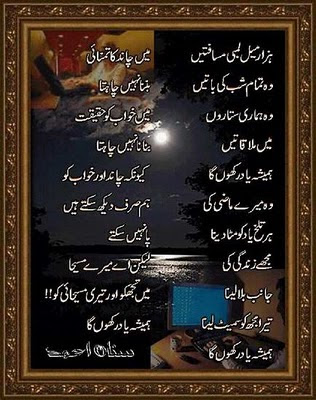 Sad Ghazals http://www.bestpoetrysms.com/2012/01/sad-urdu-poetry-shayari-pics-collection.html