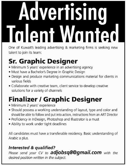 Advertising Firm Needs Sr Graphic Designer Finalizer Graphic Designer Should Know