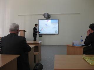 Використання геоінформаційних систем та дистанційного зондування землі. Фото №16 з конференції.