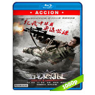 Wolf Warrior (2015) BRRip 1080p Audio Dual Latino-Chino