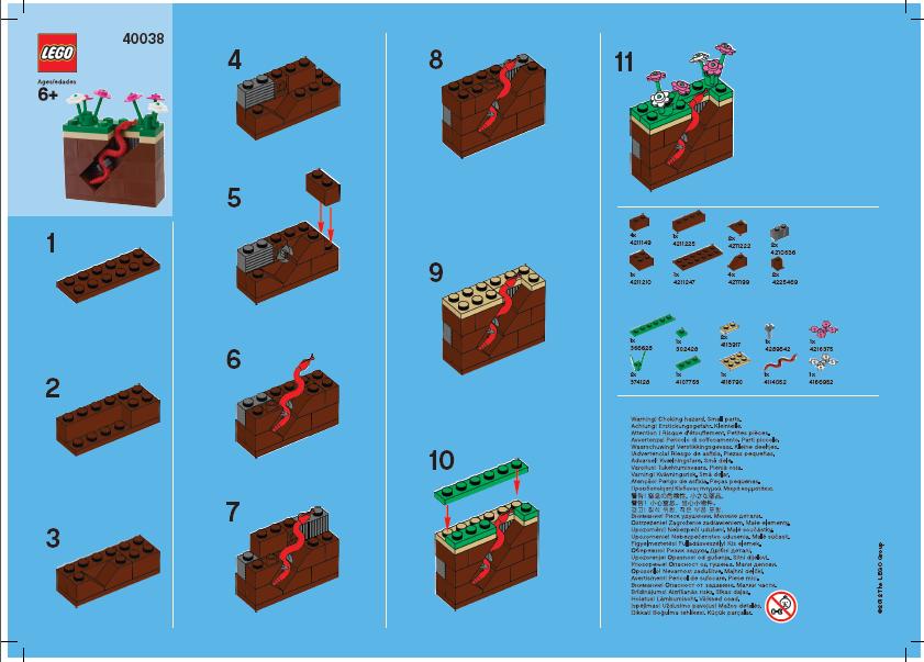 Legoreve worm earth lego 40038 - Modele de construction lego ...