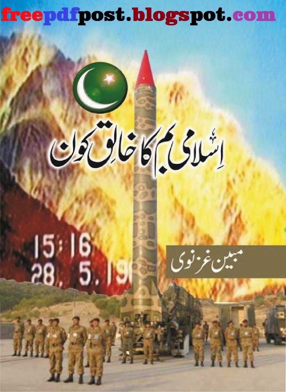 http://www.mediafire.com/view/bc98wrkojwa24oa/Dr._Abdul_Qadeer_Khan-Islamic_Bomb_Ka_Khaliq_Koun.pdf
