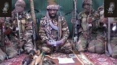 Boko Haram Updates