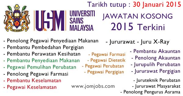 Jawatan Kosong USM 2015 - Universiti Sains Malaysia