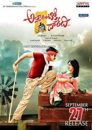 Attarintiki Daredi (Daring Baaz) (2014) Hindi HDTV |Moviesnhacks.com