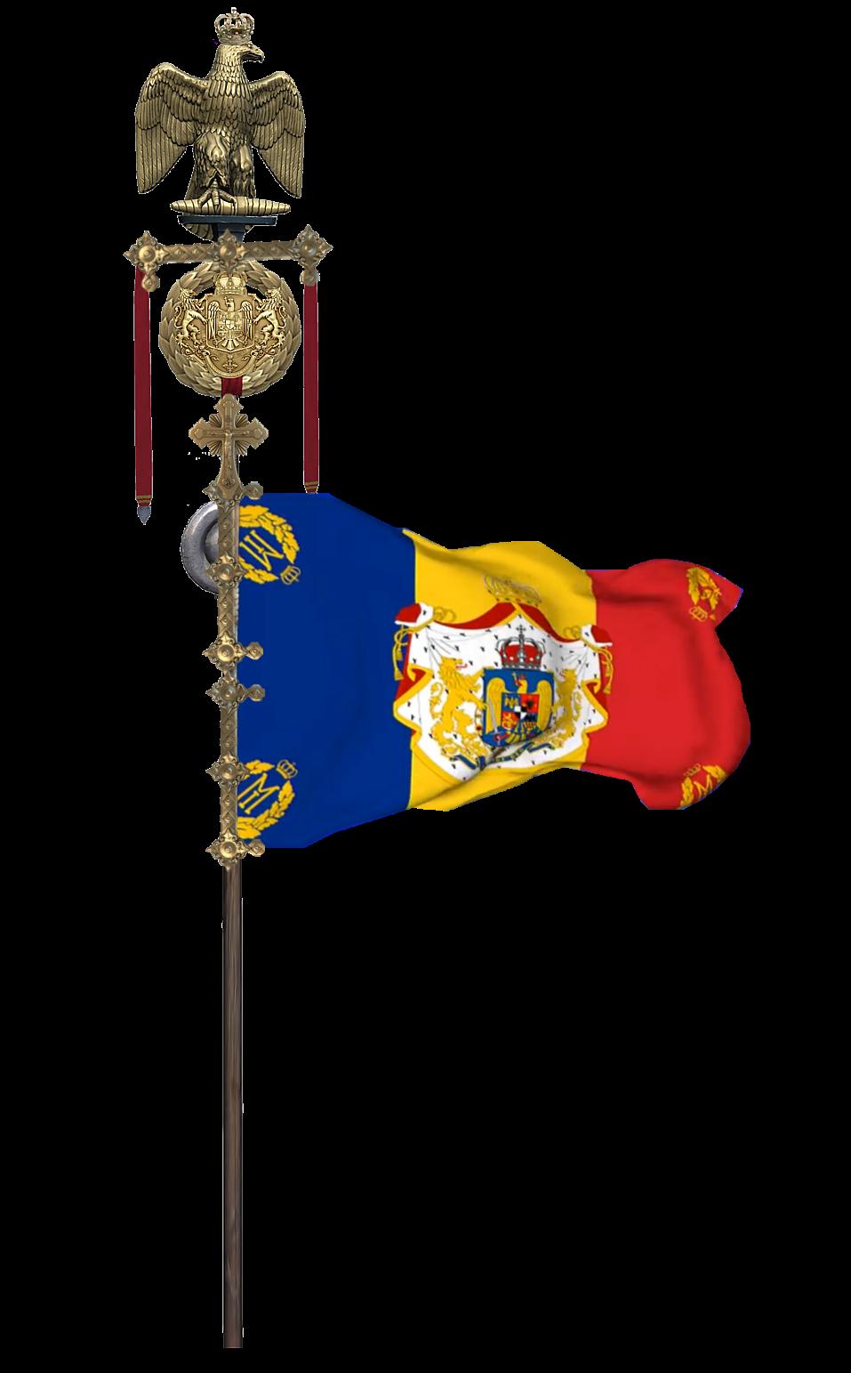 Steagul Regal al României.