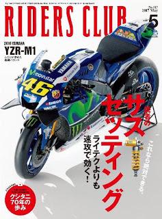 RIDERS CLUB 2017年05月号 No.517