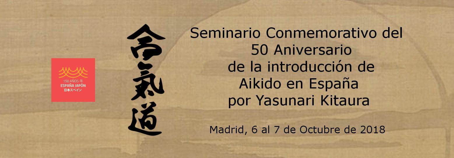 50 Aniversario Aikido en España