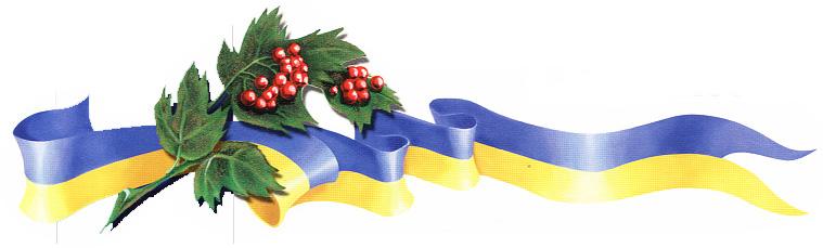 Картинки по запросу державний прапор україни анімація