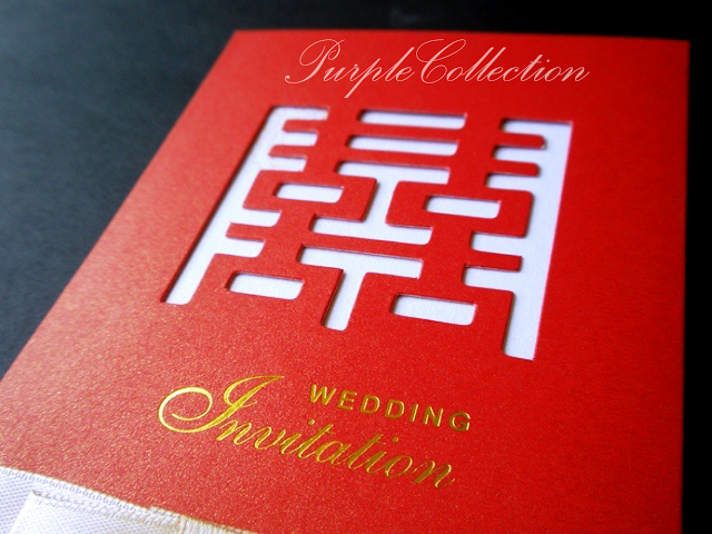 Red Chinese Double Happiness Wedding Invitation Cards, Red card, chinese wedding card, pocket style, red ribbon, red diamond card, red ribbon card, chinese double happiness card, wedding cards, invitation cards, double happiness, wedding, pocket style