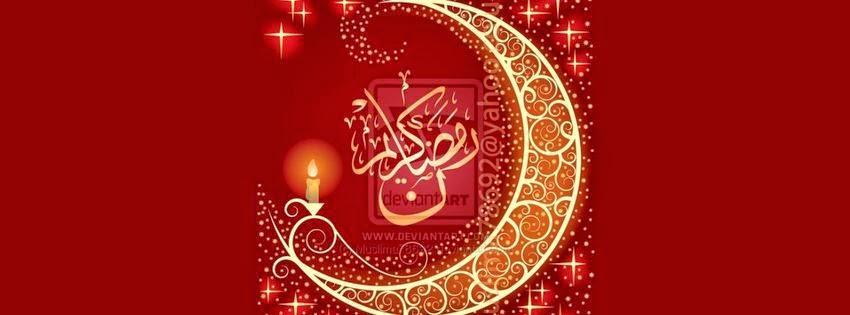Couverture facebook hd ramadan