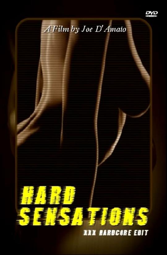 Hard Sensation (1980)