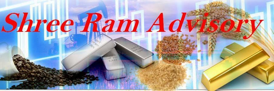 Shree Ram Adviosry