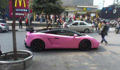 Pink Gallardo Wants To Be Reventon In China And Looks Shocking