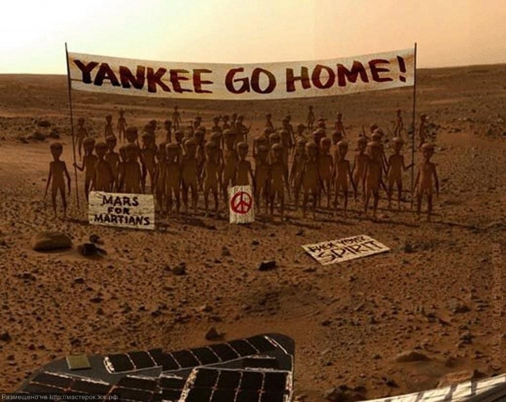Images Comiques - Page 5 Mars.lander.pix
