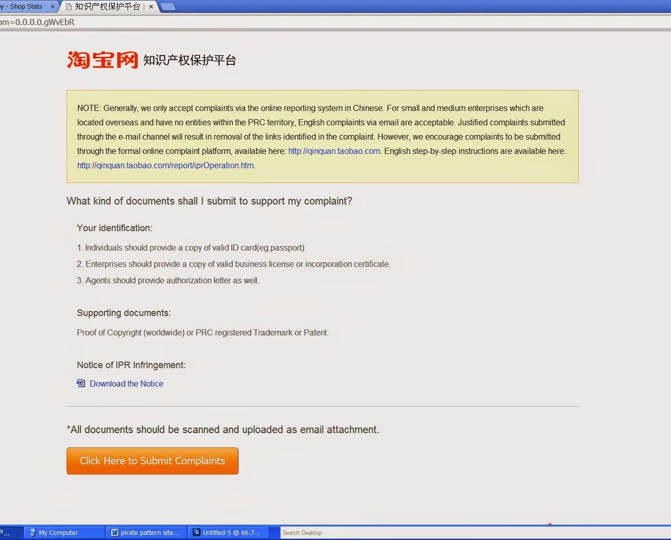 http://qinquan.taobao.com/SME?spm=0.0.0.0.gWvEbR
